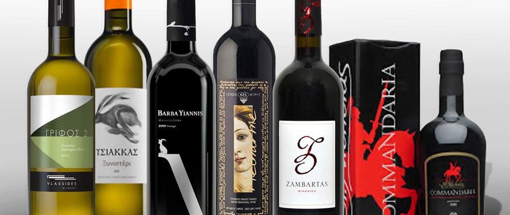 Zypern Wein Entdeckungskarton